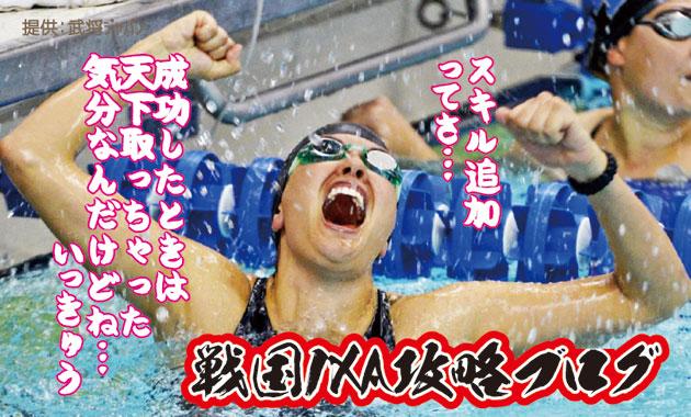 旧防天からも狙える【天穿神滅】覇・信長さんにチャレンジじゃい!